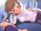 母乳出し師のお仕事♥2