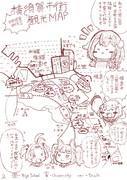 地元民が描く 横須賀旅のしおり
