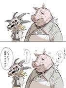 仮装ぱーちー