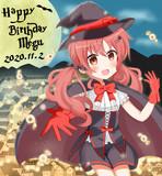 メグちゃん誕生日2020