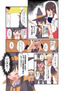 朝潮ハロウィン漫画その2