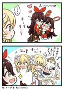 原神漫画「すりすり」