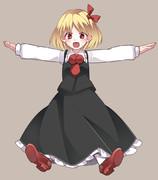 【寄稿】「東方LoveMeDo! 」ルーミアの立ち絵