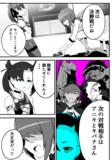 ガラルスタートーナメント決勝①