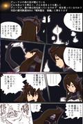 銀河戦艦019.喰童戦艦