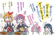 鰻祭りわっしょーいッ!!