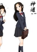 神通(2ドロ20201104)