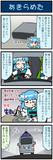 がんばれ小傘さん 3615
