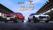 50周年&55周年