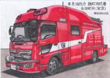 架空の救助車
