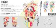 【サーカスキョンシーパンダっ子】パオパオ