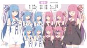 [12/04 更新] 琴葉姉妹の立ち絵