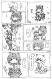 お題漫画「ブラックジャガー、ミナミコペロペロ」