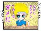 PTAとの戦いに敗れて打ち切りになったがアニメ「ボボボーボボーボボ」は名作だった。