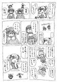 お題漫画「フウチョウたち」