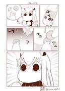 むっぽちゃんの憂鬱179