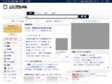 ニコニコ総合トップページ(原宿)