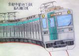 京都市営地下鉄 烏丸線10系