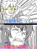 【刀剣乱舞】中の人つながり