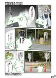 うなぎ(奇)祭、かいつまみ③