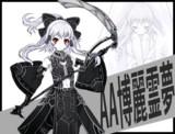 AA博麗霊夢【立ち絵素材Ver.2】