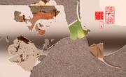 「落ち葉」※写真加工・透過効果・彩・おむ09104