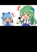 氷の妖精 早苗降臨!(GIFアニメ)