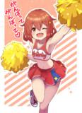 Cheer My Darling