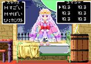 ドットスヤリス姫