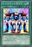 トイロボットBOX