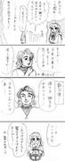 4コマ漫画 「とあるお嬢様の誕生日プレゼント」