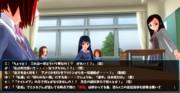 VS!「ミユキ対逆神」⑱