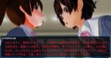 VS!「ミユキ対逆神」⑲
