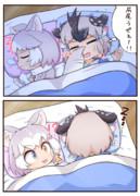寝相の秘密