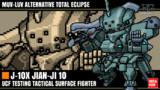 J-10X 殲撃10型 16色ドット絵ガンプラ箱絵風