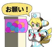 シナモン「お願い!」