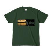 Tシャツ フォレスト Maine_Lake