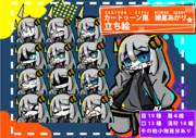 カートゥーン風あかりちゃん立ち絵[配布]