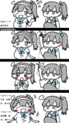 【艦これ】ワンドロ、潮、加賀