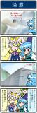がんばれ小傘さん 3628