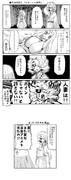 ●鬼滅漫画⑤「お母さんの義務」
