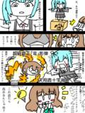 【艦これ】ワンドロ、電、霞、岸波