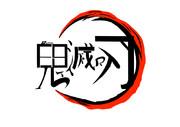 バーニングファイトイージーモードRTAロゴ