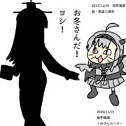 【艦これ】ワンドロ、涼月