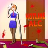 Hotline ALC