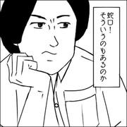 福沢さんの話を聞いてた時の風間さん
