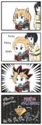 いじられ耐性が付いた阿武隈の漫画②