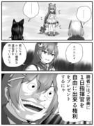 アズールレーン 最恐KANSEN編(2/2)