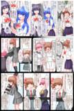 幼馴染の女苑ちゃん11「入試の日」