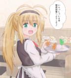 喫茶弦巻の看板娘
